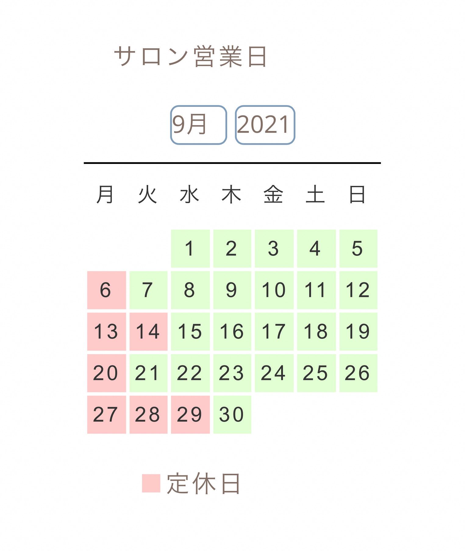 836BF240-842F-4398-A44F-2E5EC08A972E