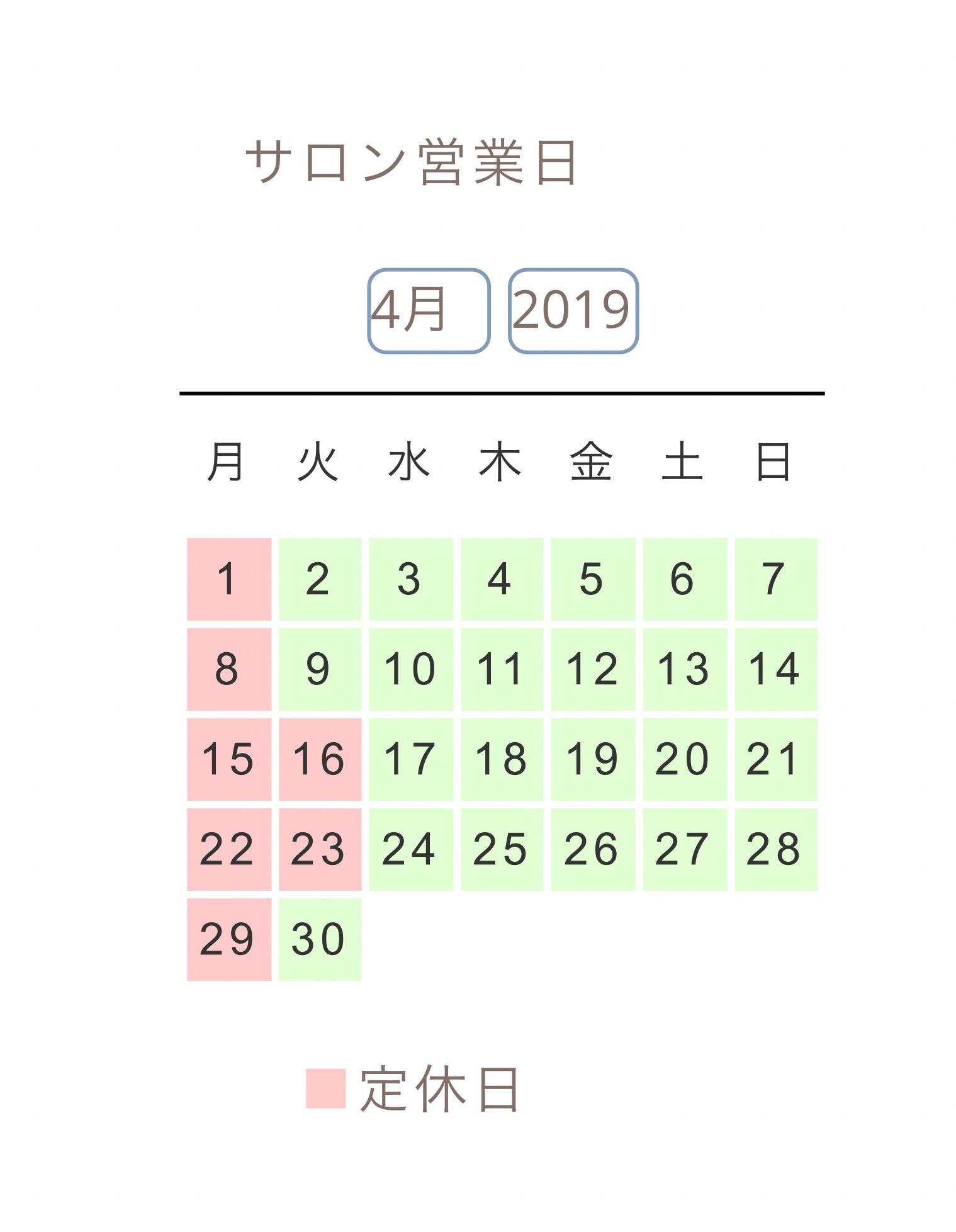 61BDC830-7E02-4E91-AB20-278A55C045D8